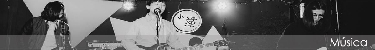 Música China Taiwan Hong Hong
